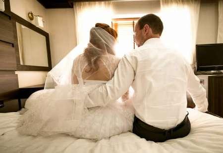 Mariage fatiha